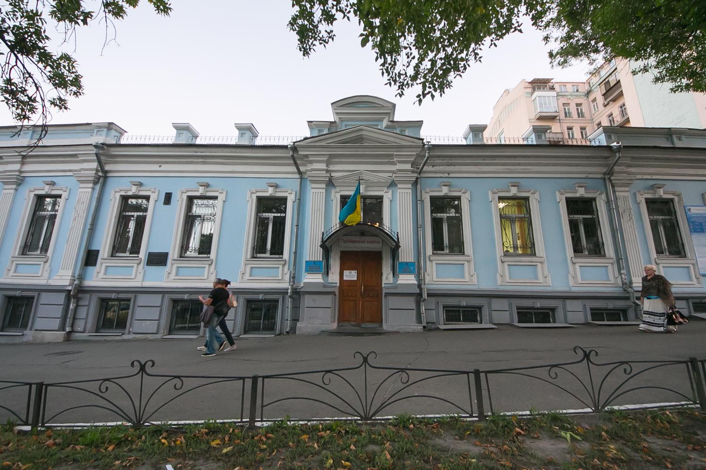 Улица Льва Толстого, 9 – усадьба Наташи Ростовой и киевского мэра-грека