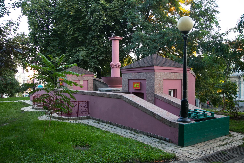 самый старый в Киеве общественный туалет