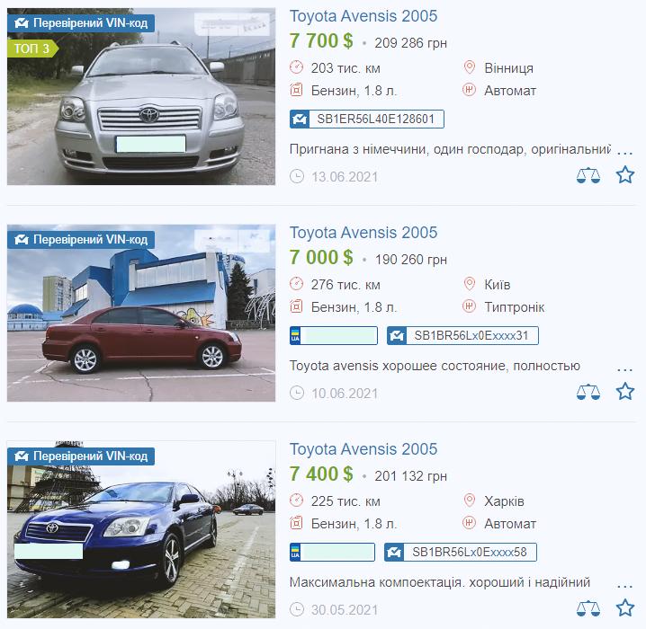 """Украинцы растаможили """"евробляху"""" 2005 года по новым правилам и назвали окончательную цену"""