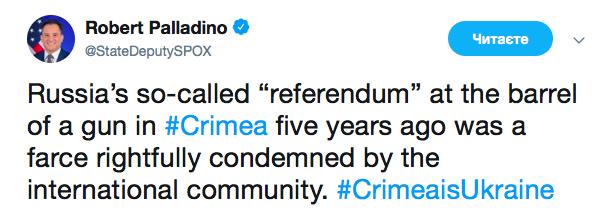 """В Госдепе США назвали фарсом российский """"референдум"""" в Крыму"""