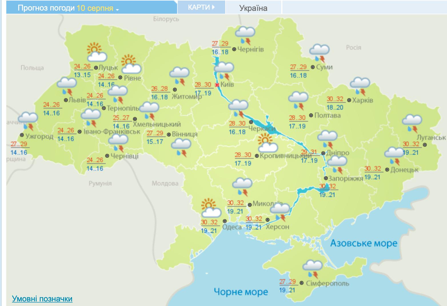 Дожди обойдут только три области Украины: прогноз погоды на сегодня