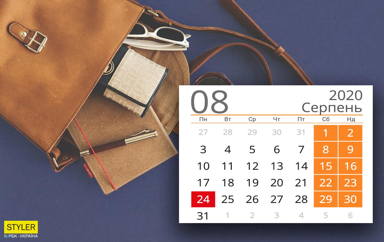 Три Спаса і затяжні вихідні: всі свята серпня і скільки будемо відпочивати