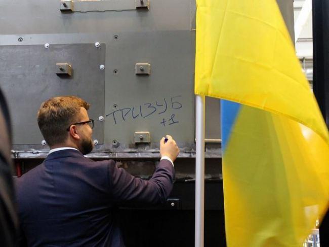 """Машинисты """"Укрзализныци"""" пройдут обучение для работы на локомотивах General Electric"""