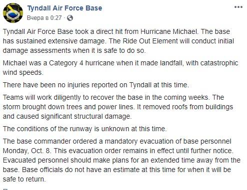 """Ураган """"Майкл"""" в США нанес серьезный ущерб авиабазе"""