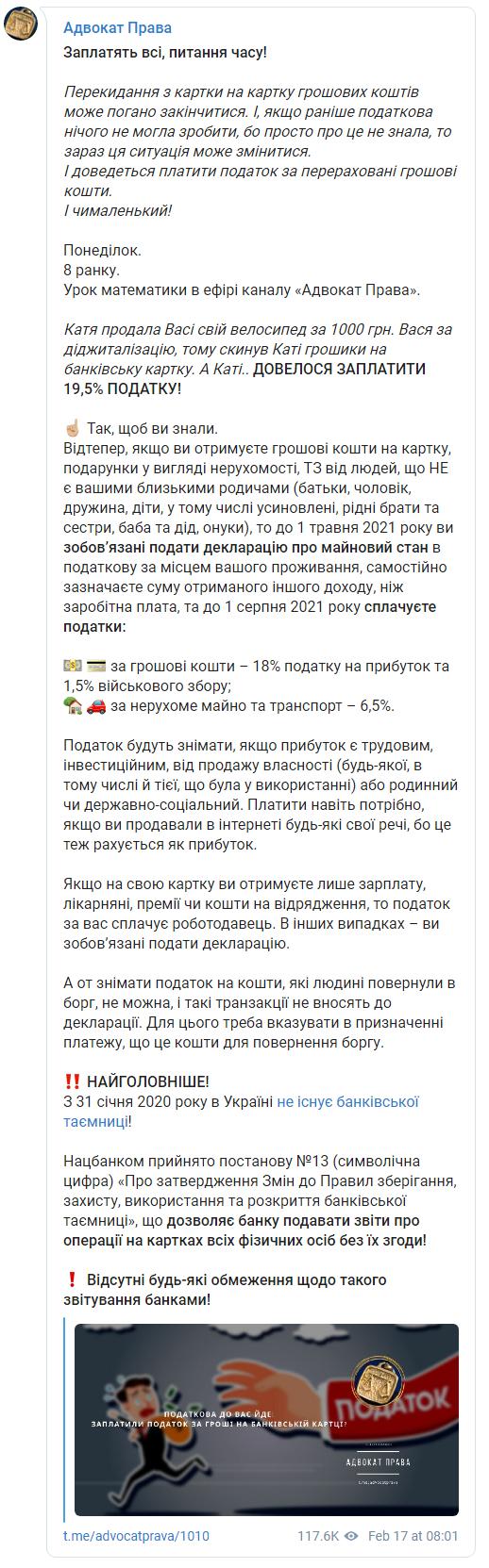 """Украинцам хотят """"навязать"""" новый налог: все детали"""