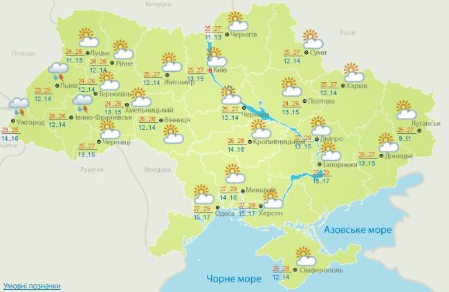 Сьогодні на заході України можливі грози, вдень до +29