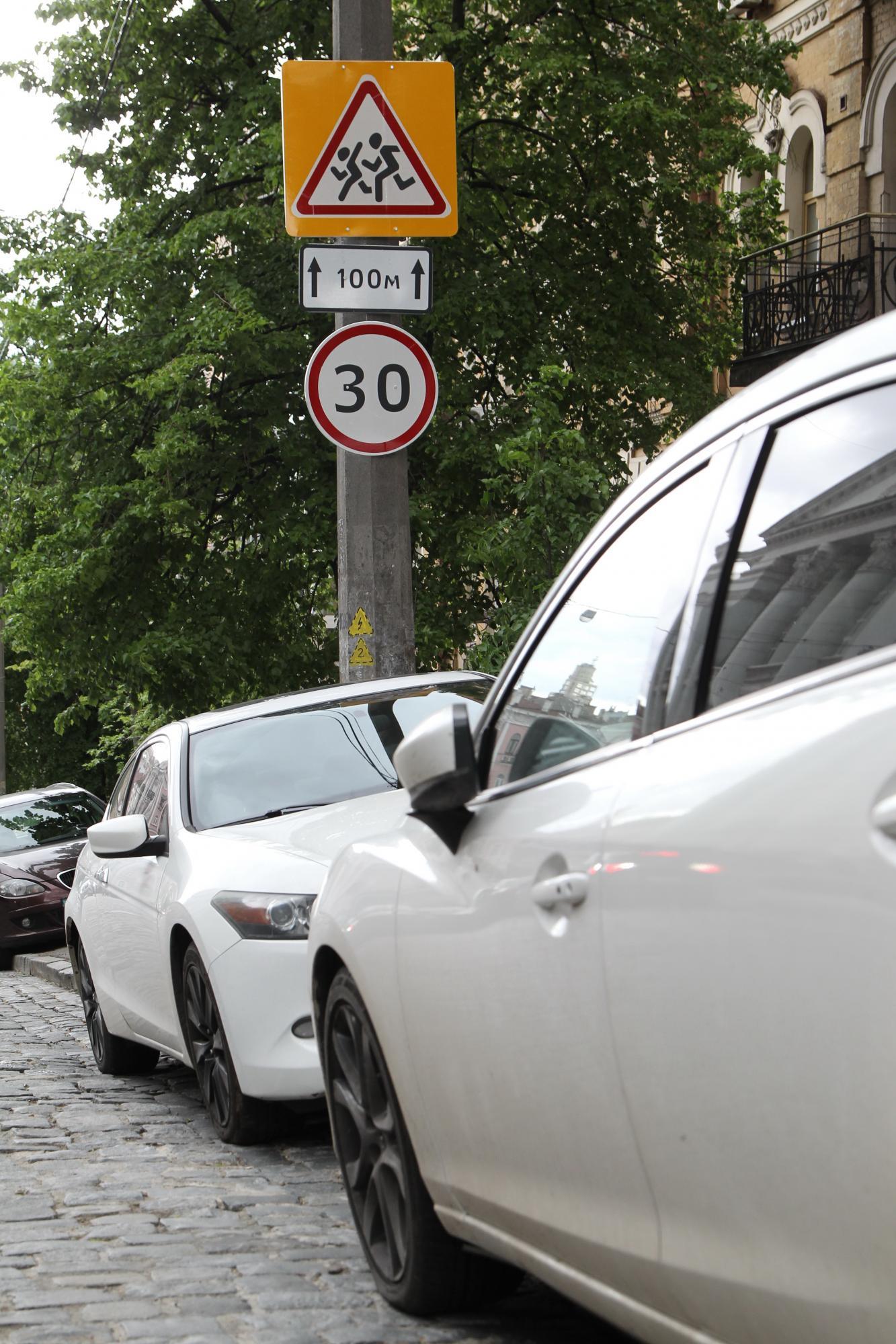 Як в Європі: у Києві обмежать швидкість авто до 30 км/год