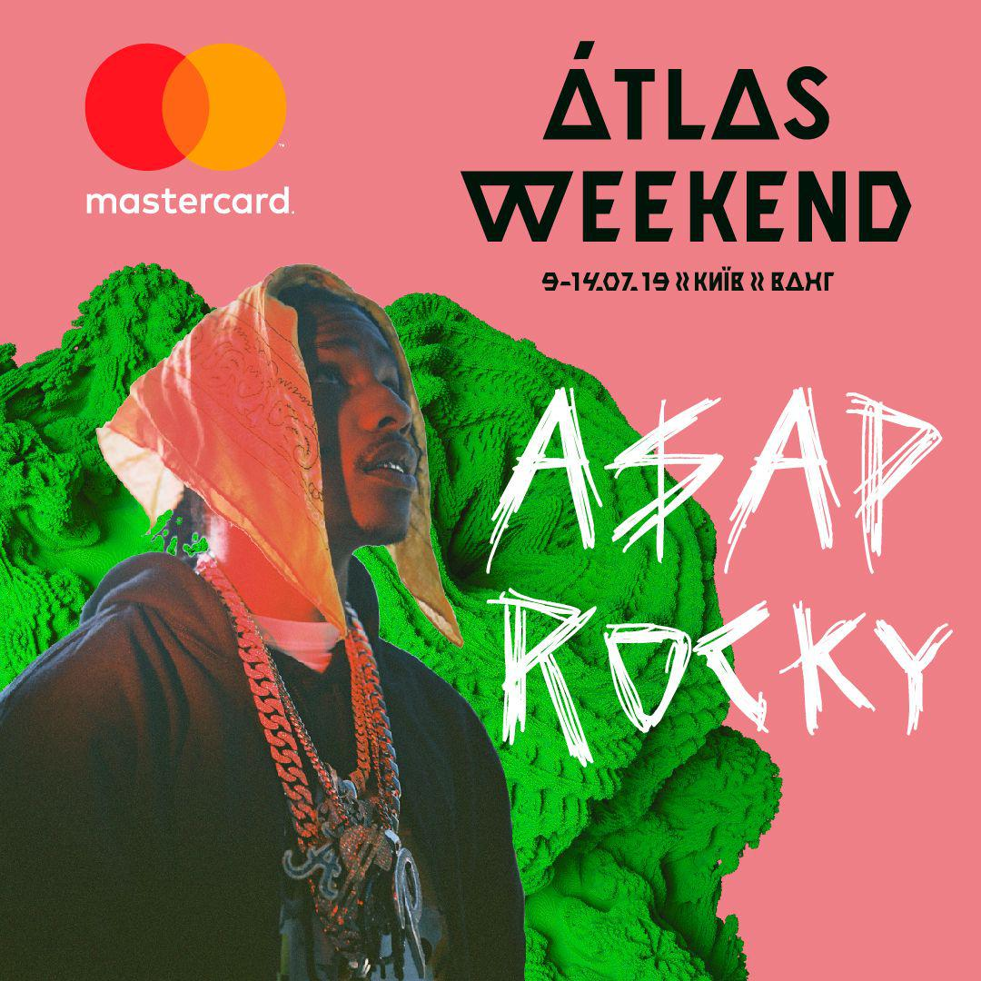 Atlas Weekend 2019: важная информация про грандиозный фестиваль
