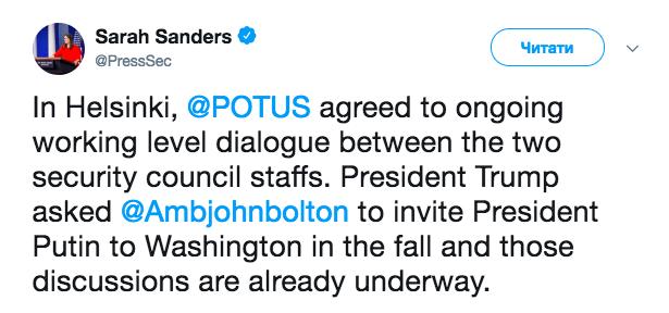 Трамп дал распоряжение пригласить Путина в Вашингтон