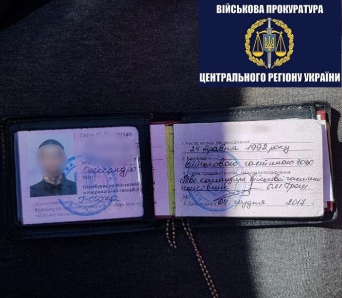 В Киеве нацгвардийца задержали на сбыте амфетамина