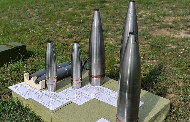 ВСУ испытали новые боеприпасы и оружие украинского производства