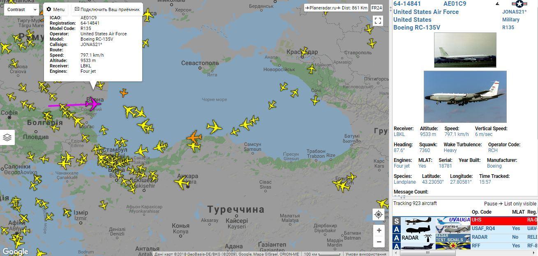 Самолет разведки США вошел в акваторию Черного моря