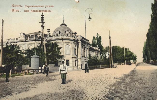 ПерекрестокКараваевскойиКузнечнойулиц (сегодня – улица Антоновича) с особнякомА.Н.Терещенко