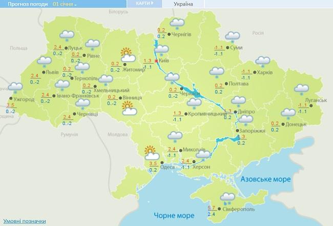 На Украину надвигаются сильные морозы: какие области под ударом