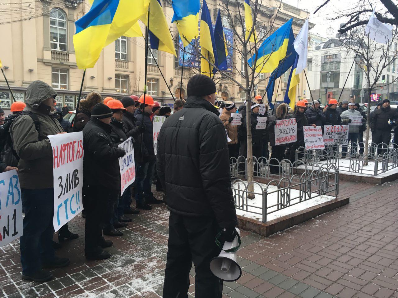 Украина отказалась от русского газа