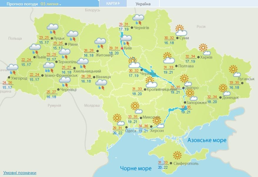 В Україну йде пекельна спека: синоптики налякали градусами