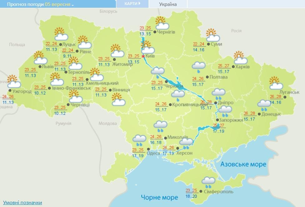 Украину затянет мощными ливнями: какие области под ударом