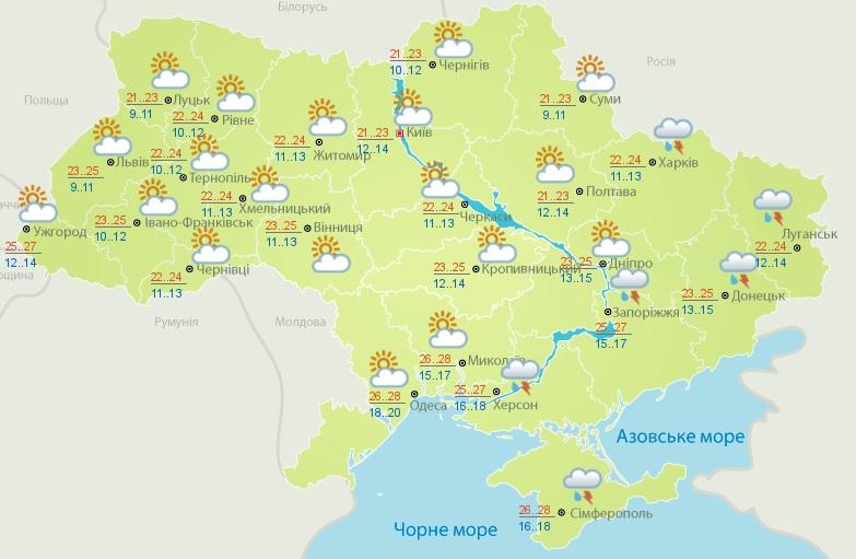 Стихия снова вернется в Украину: какие области пострадают от непогоды