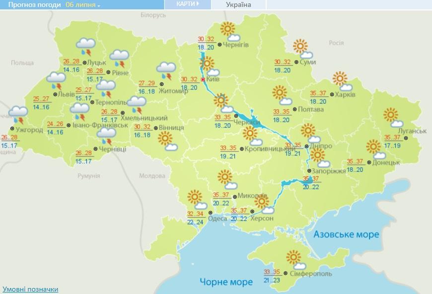 """В Україну йде """"сезон посухи"""": де буде найспекотніша погода"""