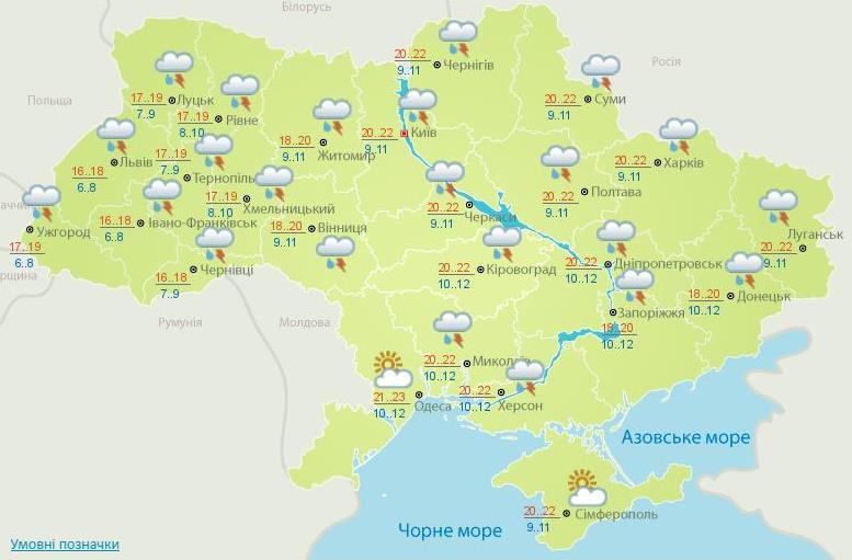 Прогноз погоды в селе цухтыг