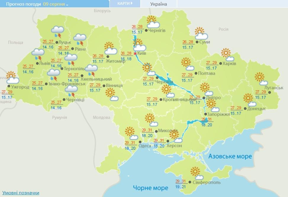 В Украину идет сезон холодных дождей: синоптики обновили прогноз погоды