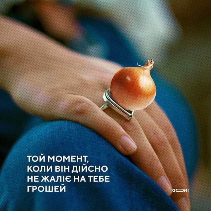 Міняю капустину на квартиру в Києві: самые забавные мемы о подорожании овощей