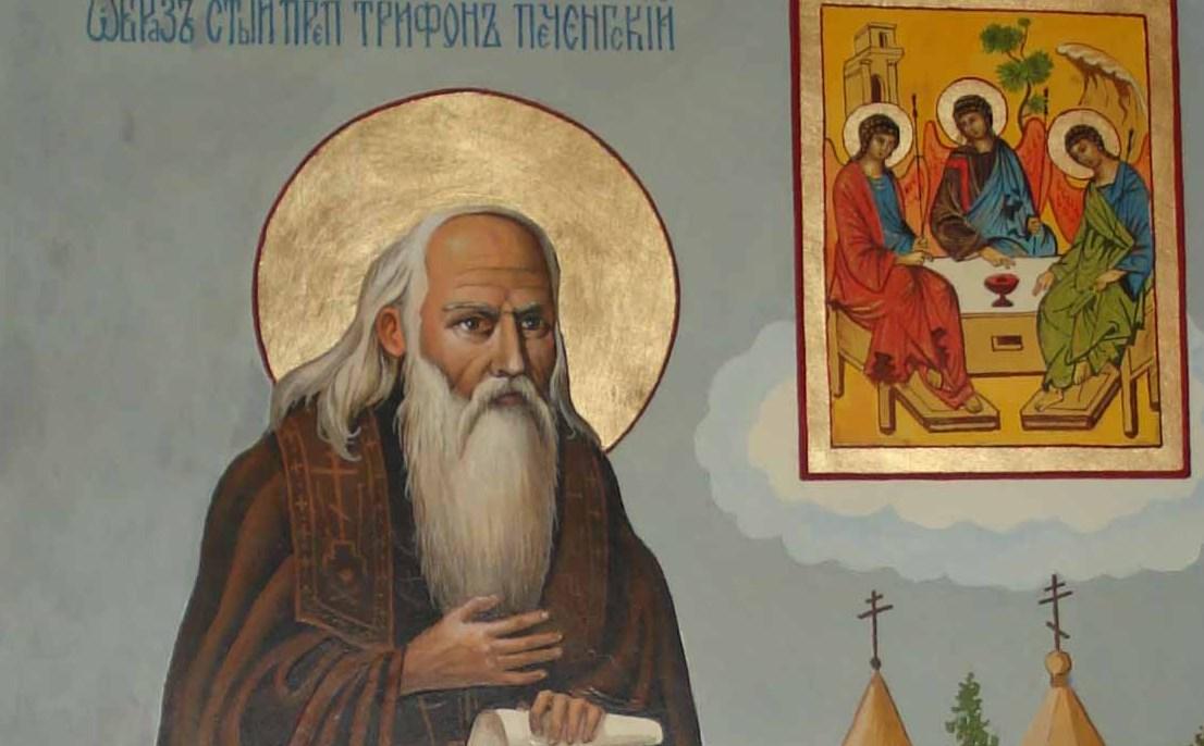 Свято 28 грудня: що не можна робити в цей день, головні прикмети