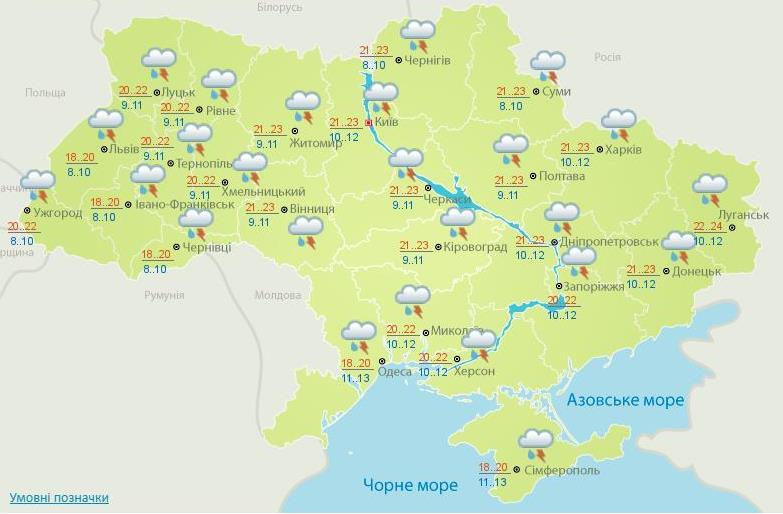 Погода на завтра: на всей территории Украины дожди, местами с грозами, температура до +24 - Погода - прогноз погоды   РБК Украина