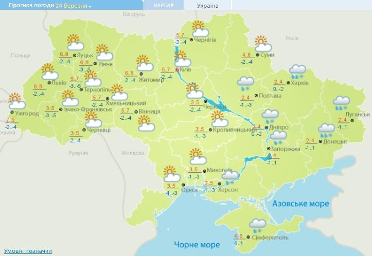 В Украину на следующей неделе вернутся снегопады