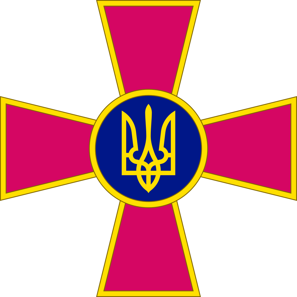 https://www.rbc.ua/static/ckef/img/1024px-Emblem_of_the_Ukrainian_Armed_Forces.png