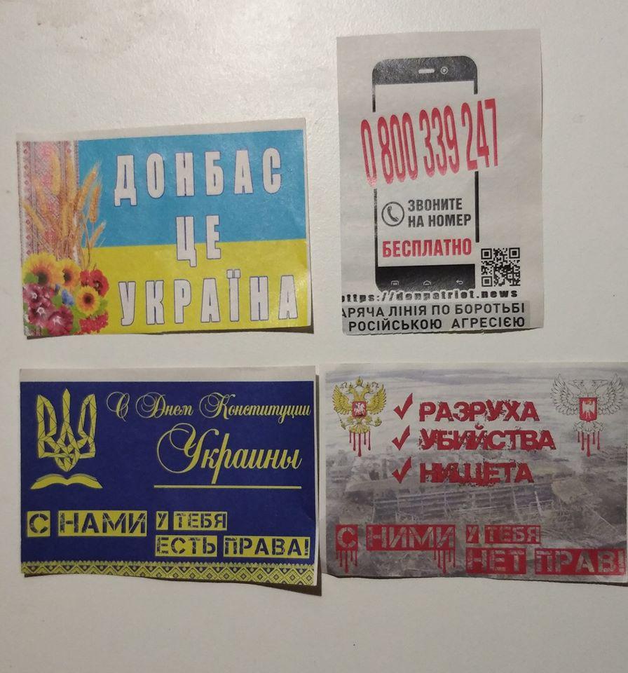 Патриоты поздравили оккупированный Донецк с Днем Конституции оригинальными листовками