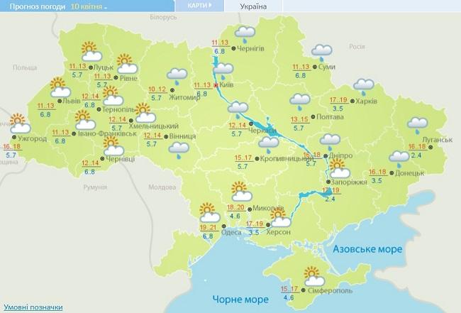 В Украину идет снежная буря: новые карты погоды