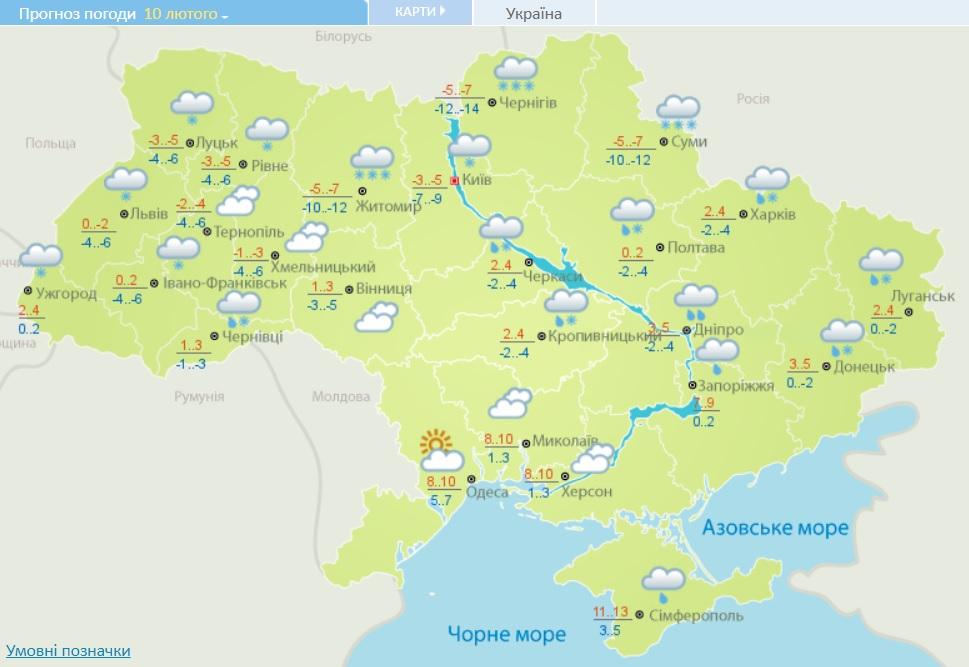 В Україну йдуть сильні снігопади та люті морози: синоптики оновили карти погоди