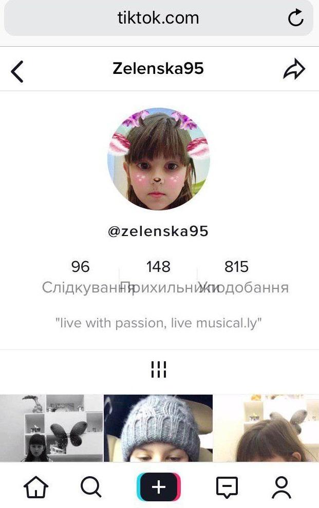 15-річна дочка Зеленського любить танцювати під Винника: кумедні відео