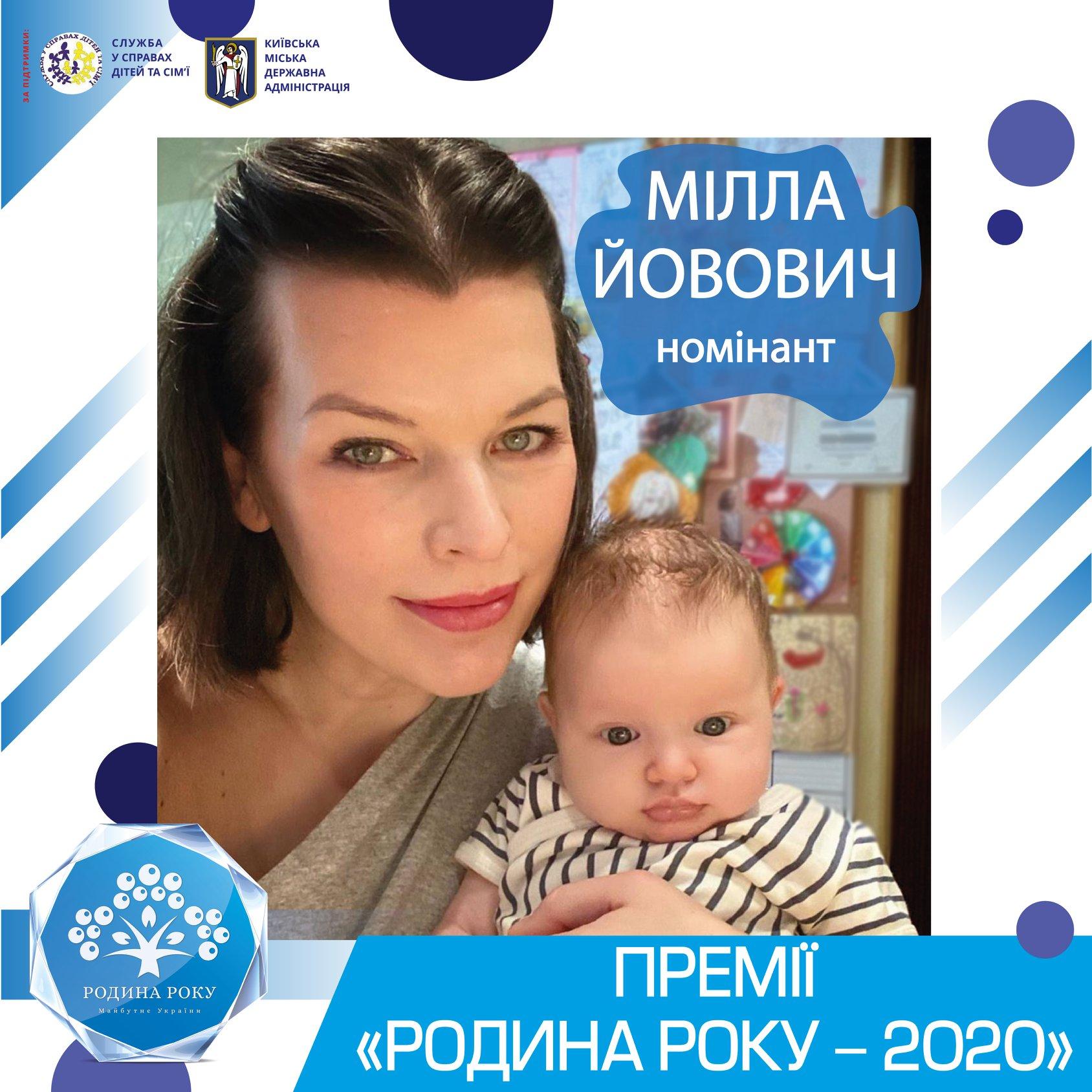 Милла Йовович прилетит в Киев за новой наградой: обошла Кунис и Куриленко