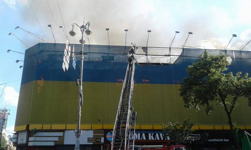 НаХрещатику палає колишній центральний гастроном— фото, відео