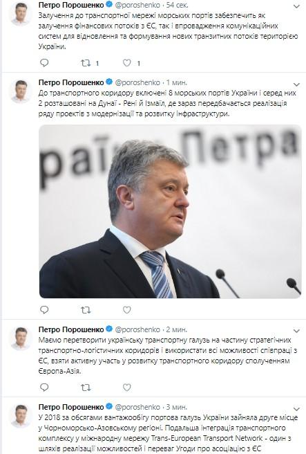 Порошенко отметил увеличение объемов грузооборота портовой отрасли Украины