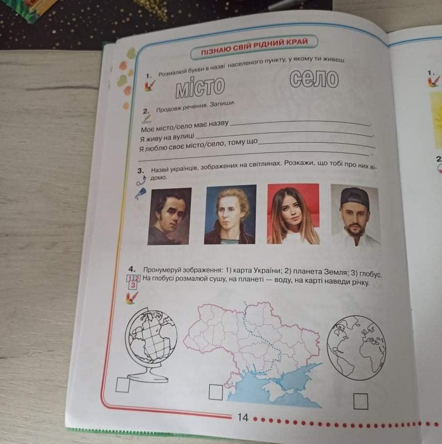 """У шкільних підручниках показали """"видатних"""" українців: батьки дітей шоковані"""