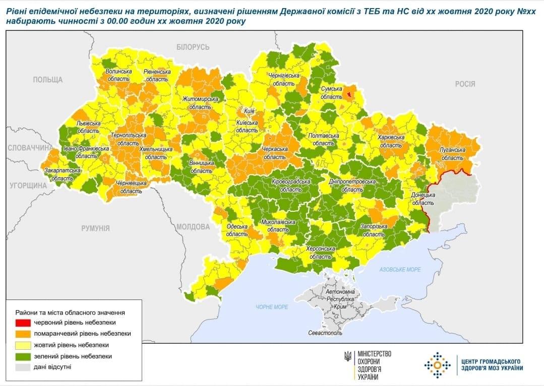 В Украине вводят новые карантинные зоны: кто попал в красную