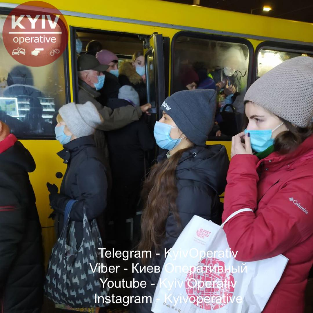 Карантин не поможет: в сети опубликовали эпичное фото из Киева