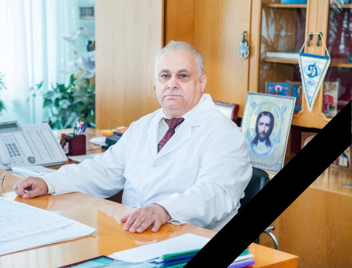 COVID-19 убил знаменитого украинского врача, главу диагностического центра