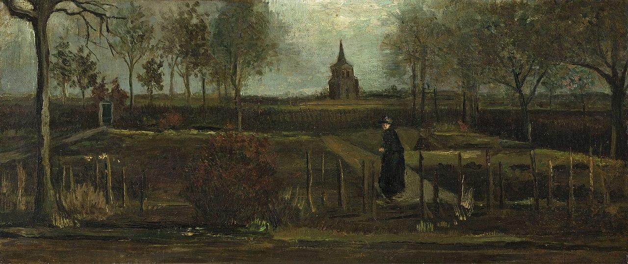 В Нидерландах задержали подозреваемого в краже картины Ван Гога