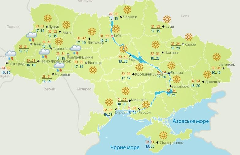 Будет еще жарче: синоптики дали пугающий прогноз погоды (фото)