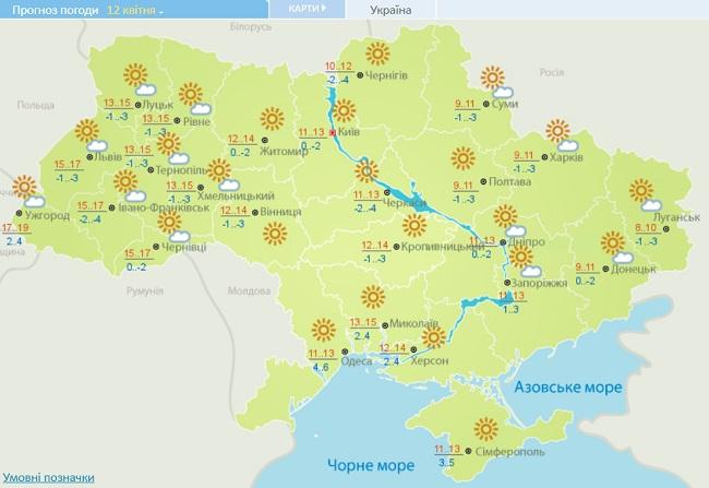В Украину врывается снежный циклон: синоптики ошарашили прогнозом погоды на 4 дня