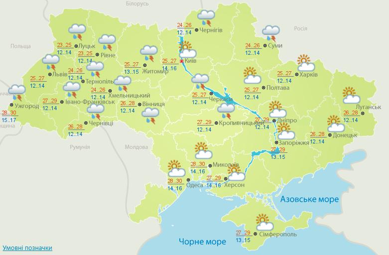 Назахід та північ України прийдуть дощі
