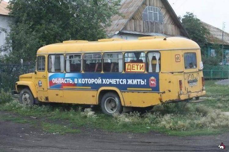 Россия Челябинск автобус фото