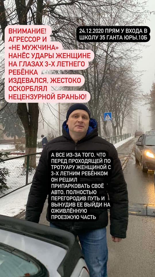 У Києві чоловік побив жінку за зауваження на очах у дитини: малюк став заїкатися