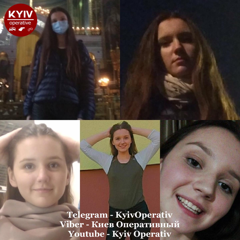Мать не находит себе места: в Киеве пропала девочка-подросток (фото и приметы)