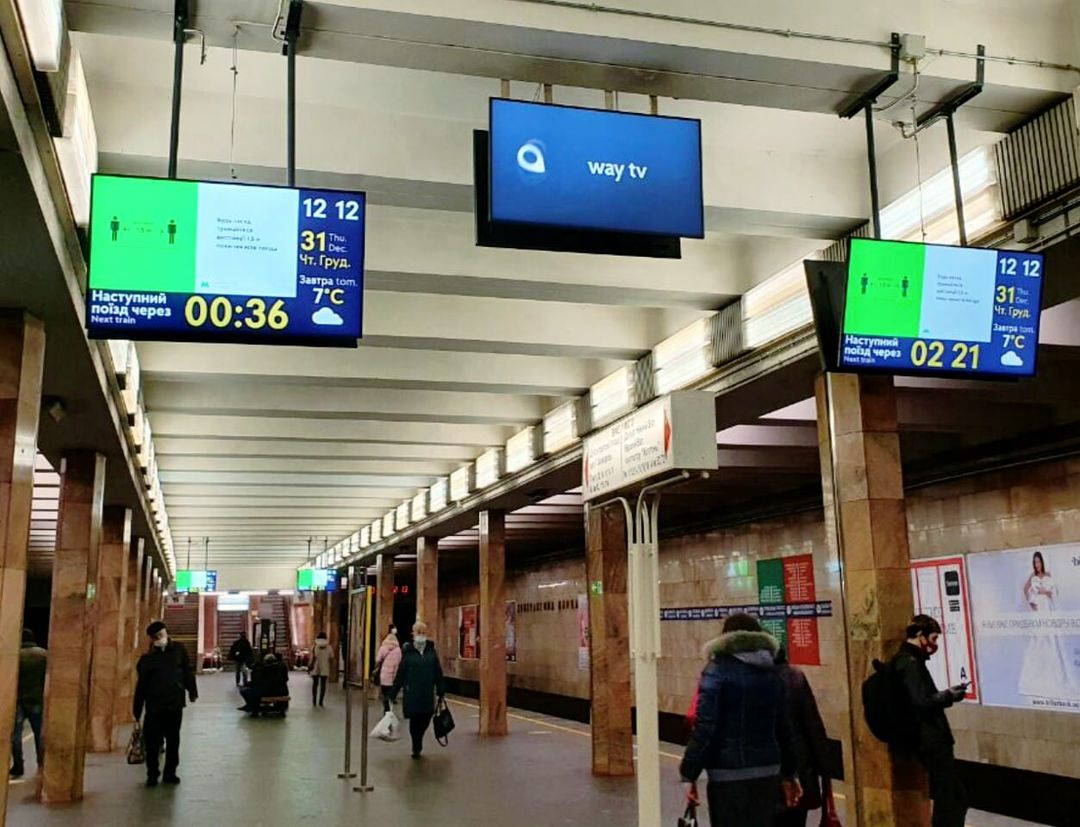 В метро Киева сделали то, чего все ждали уже давно: фото нововведения