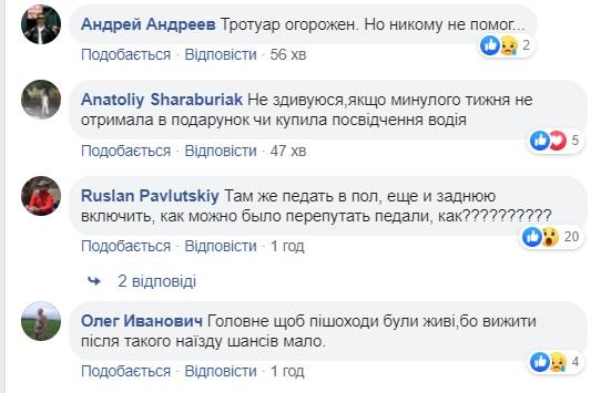 Позашляховик переїхав маму з дитиною у дворі будинку: відео моменту ДТП в Києві